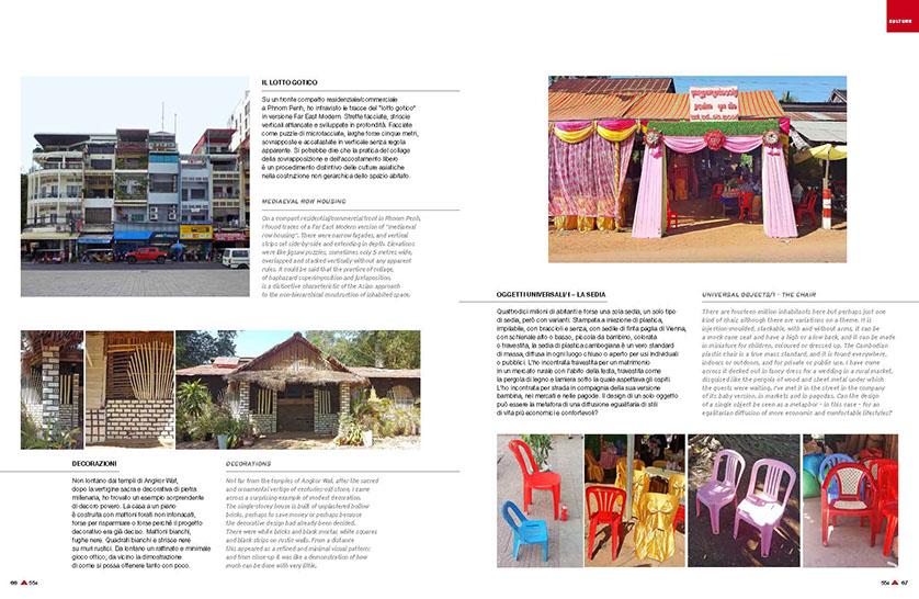 060-069_554 raggi cambogia 2_pagina_4